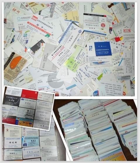 北京中科创新科技发展中心来访客户名片与信件