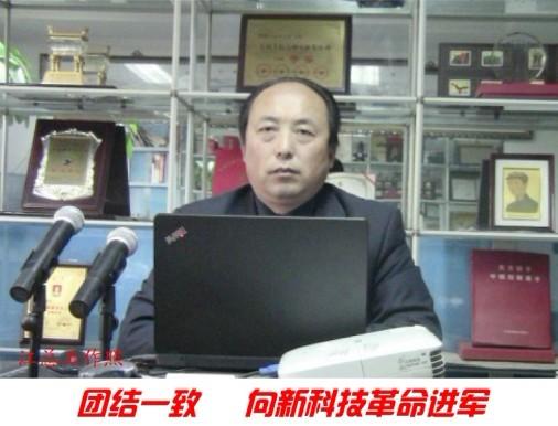 北京中科创新科技发展中心董事长江鹏