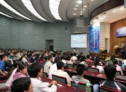 """两次与中国技术市场报社共同在中国科学院研究生院举办""""新一代环保型特种表面合金催化液技术培训班"""