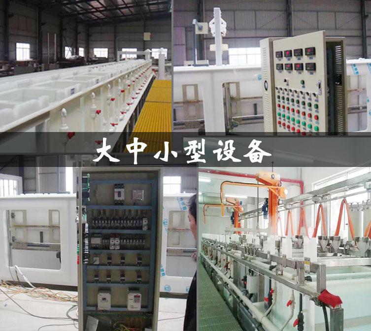北京中科创新科技发展中心催化设备