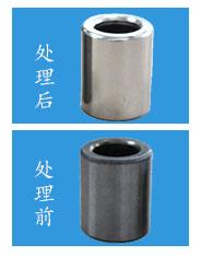 环保型合金催化液技术优势