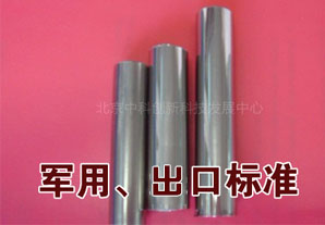 合金催化液技术耐磨耐腐蚀