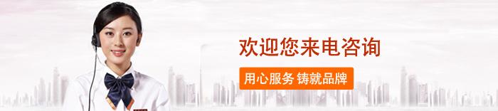 北京中科创新科技发展中心联系方式